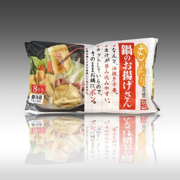 【緊急速報!中西食品様から新商品「もっちり食感 鍋のお揚げさん」が本日発売開始!】