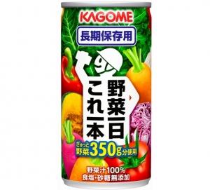 【カゴメ 野菜一日これ一本 普通のと長期保存の違い 】 (2)
