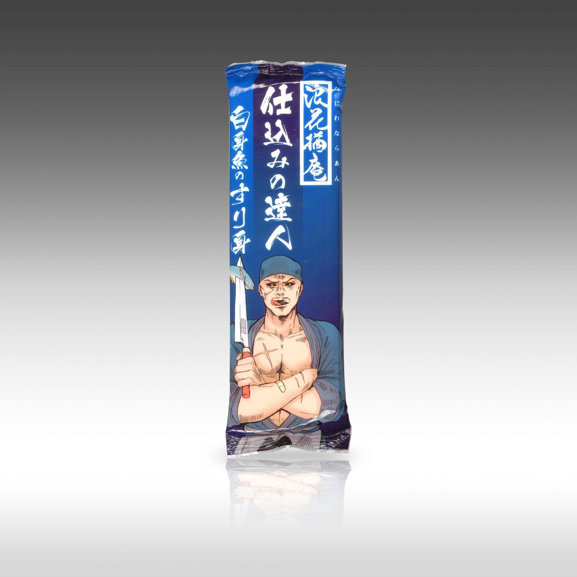 【飲食店のオーナー救出大作戦】~大市珍味「仕込みの達人」シリーズ発売開始~