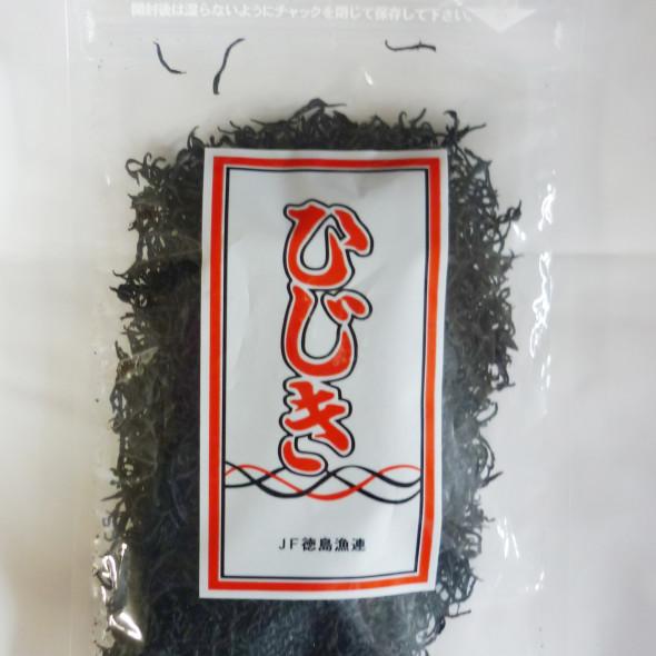 ★徳島生まれの徳島の漁師によるとくしま魚連がおすすめするひじき 徳島ぎょれんパッケージマーケティング (1)