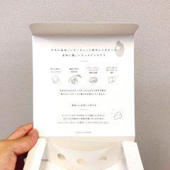 【seedさんの「オーガニック素材にこだわった 日本生まれのお米のチーズケーキ」】