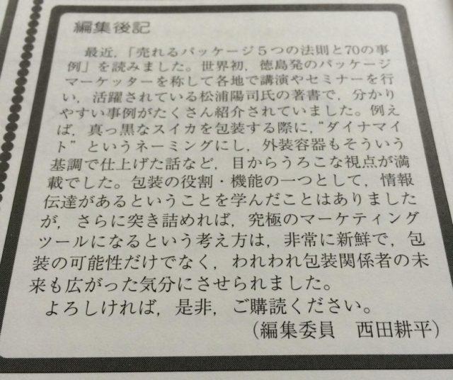 IMG_3661[1]