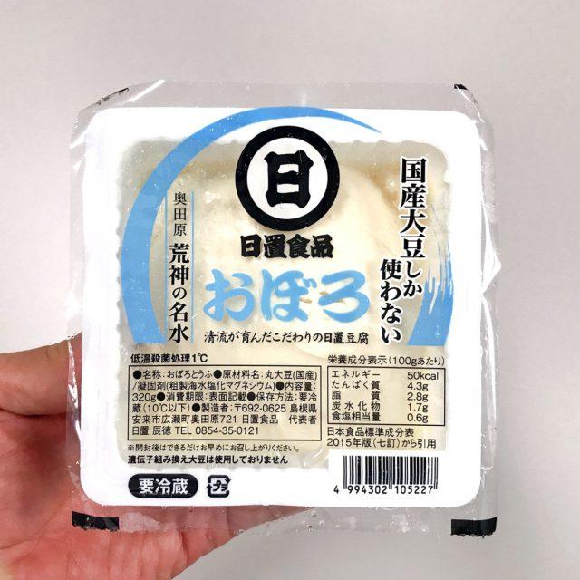 島根県の日置食品店さんにパッケージリニューアルインタビュー