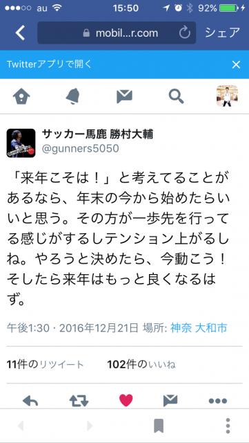 IMG_7578[1]