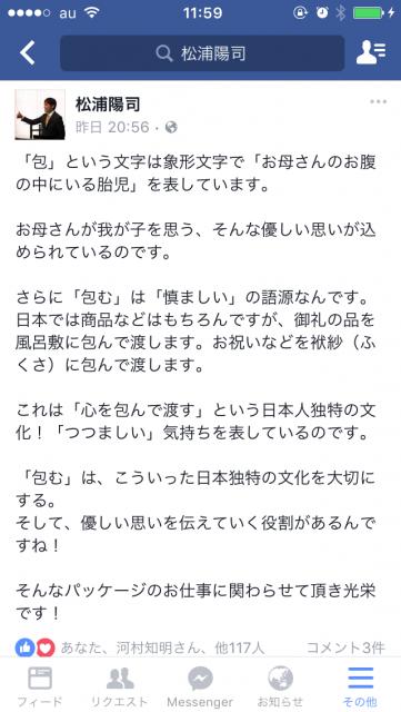 IMG_8037[1]