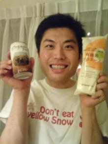 有機ビールと有機マヨと私