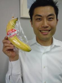 スイートバナナと松浦陽司