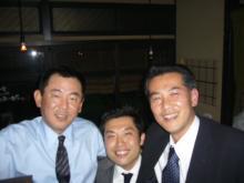 宮内社長と三島社長と私