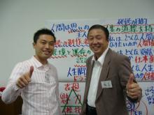 坂上さんと私