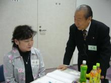 大友講師と松浦純子