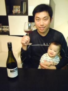 パッケージ松浦 のブログ-ワインと凛