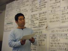 パッケージ松浦 のブログ-寺田さん発表