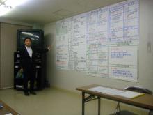 パッケージ松浦 のブログ-松浦①