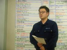 パッケージ松浦 のブログ-明石発表