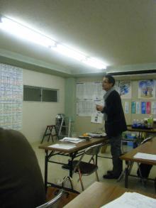 パッケージ松浦 のブログ-鳴滝さん