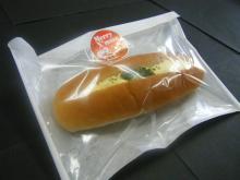 パッケージ松浦 のブログ-ハーフクリアパックのたまごサンド