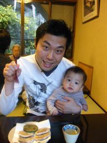 パッケージ松浦 のブログ-焼餅と私