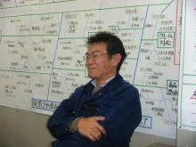 パッケージ松浦 のブログ-矢野①