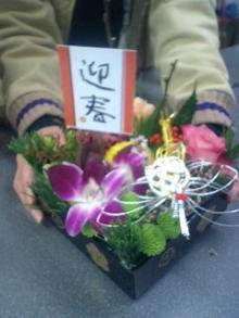 パッケージ松浦 のブログ-花由1