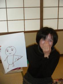 パッケージ松浦 のブログ-小松 すだち