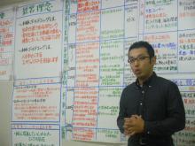 パッケージ松浦 のブログ-小林さん