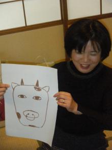 パッケージ松浦 のブログ-小松画伯 丑