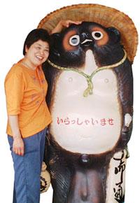 パッケージ松浦 のブログ-たぬきと豊田社長