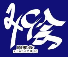パッケージ松浦 のブログ-四究会ロゴ