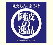 パッケージ松浦 のブログ-青