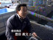 パッケージ松浦 のブログ-⑥