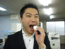 パッケージ松浦 のブログ-風水タマゴを食べる