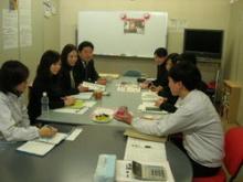 パッケージ松浦 のブログ-市岡製菓さんの会議の様子