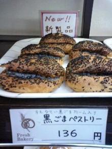 パッケージ松浦 のブログ-イースト1