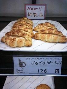 パッケージ松浦 のブログ-イースト3