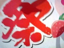 パッケージ松浦 のブログ-宝泉堂6