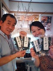 パッケージ松浦 のブログ-山のせ9