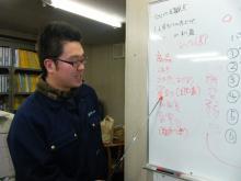パッケージ松浦 のブログ-説明 明石