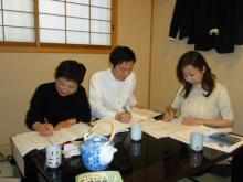 パッケージ松浦 のブログ-財務勉強会