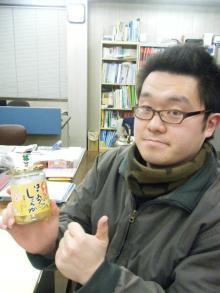 パッケージ松浦 のブログ-明石が飲む
