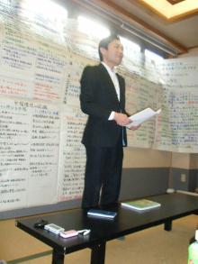 パッケージ松浦 のブログ-松浦発表