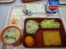 パッケージ松浦 のブログ-城ノ内 給食