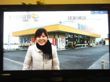 パッケージ松浦 のブログ-あさ630①