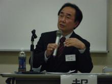 パッケージ松浦 のブログ-古田校長