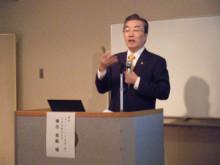 パッケージ松浦 のブログ-横田会長