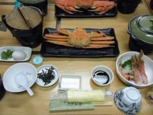 パッケージ松浦 のブログ-カニ料理