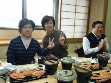 パッケージ松浦 のブログ-カニ料理②