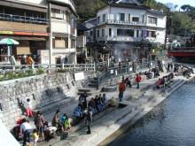パッケージ松浦 のブログ-足湯の風景