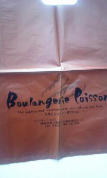 パッケージ松浦 のブログ-ポワソン8