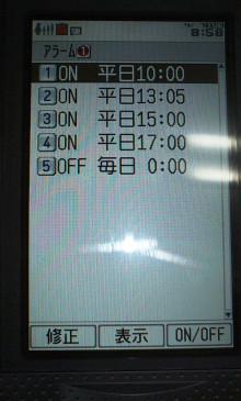 パッケージ松浦 のブログ-カイゼン4