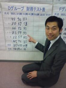 パッケージ松浦 のブログ-090408_1238~01.jpg
